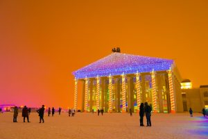 Astaná - Kazajistán